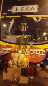 A made up shrine to mock CY Leung (chief executive of Hong Kong)